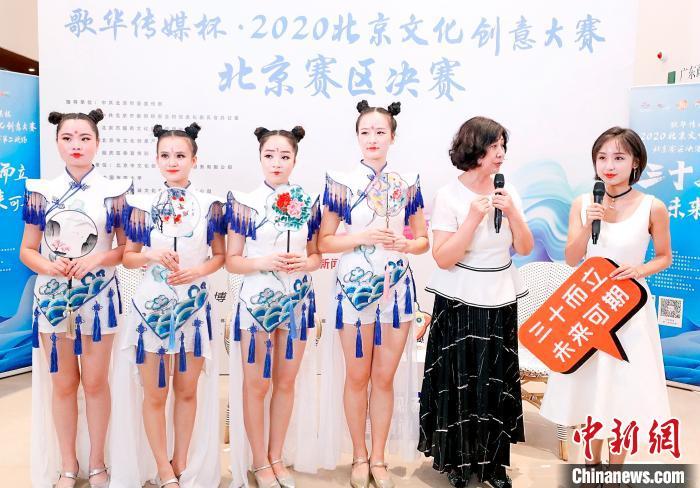北京文创大赛北京赛区决赛落幕 30强项目将亮相服贸会