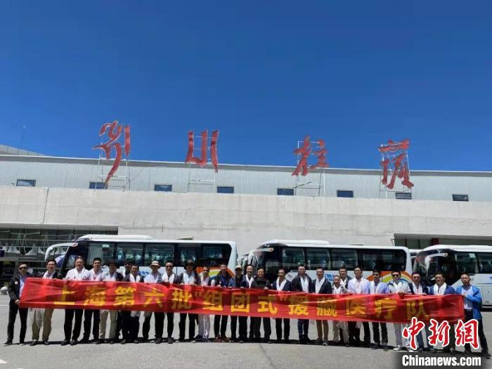 """上海医生为西藏带去创造性治疗手段 医疗援藏重""""输血"""""""