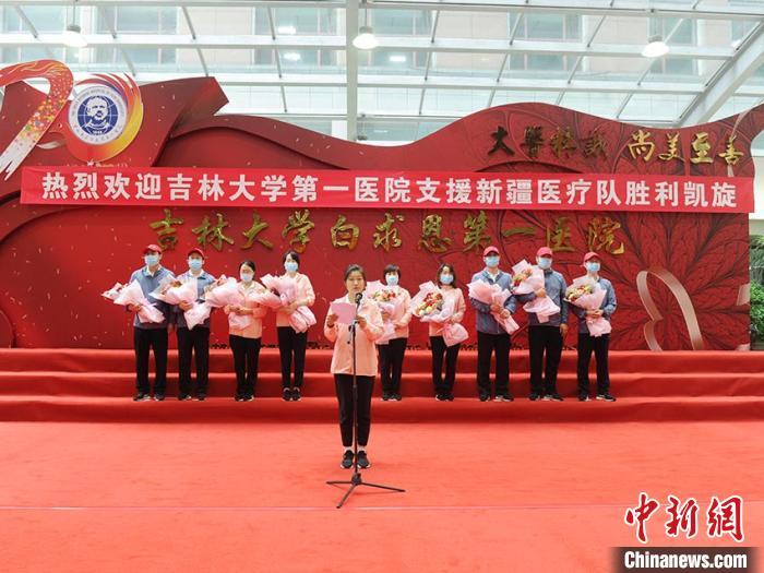 援疆医疗队凯旋欢迎仪式 刘栋 摄