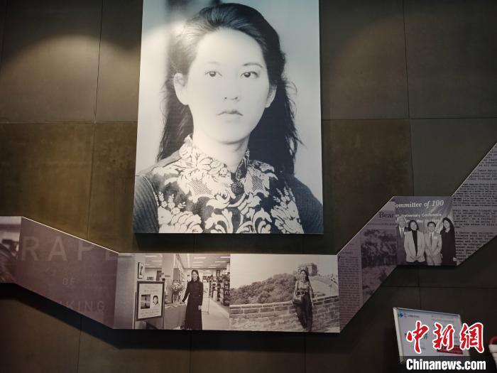 探访张纯如纪念馆:追忆揭露南京大屠杀真相的华裔女作家