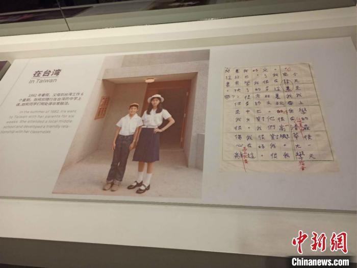 张纯如初中时用中文写的日记手稿。吴侃 摄