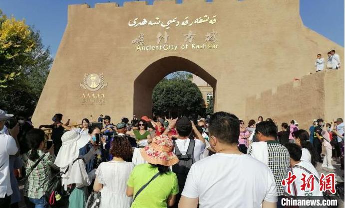 新疆喀什自即日起至今年底实行A级景区免门票等旅游优惠政策