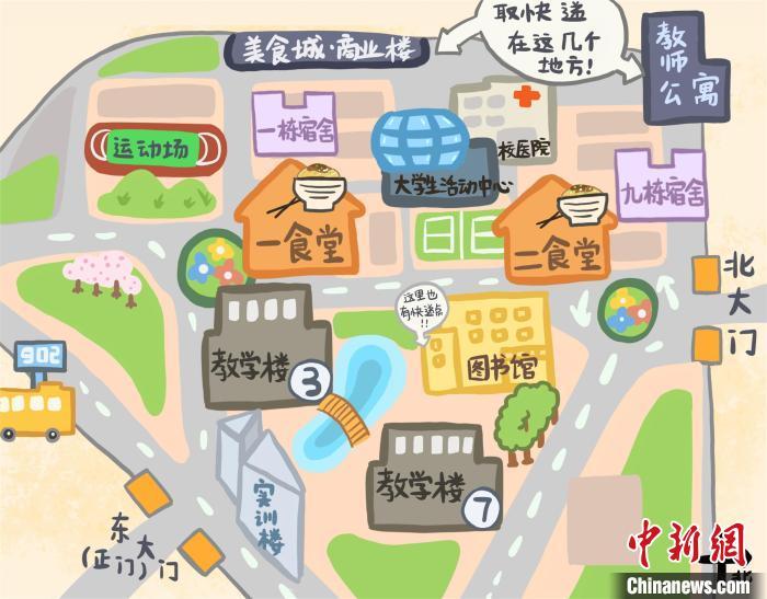 介绍校园情况。武汉纺织大学会计学院供图