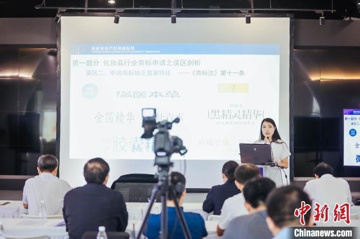 中国是全球第一的化妆品新兴市场和第二大化妆品消费国