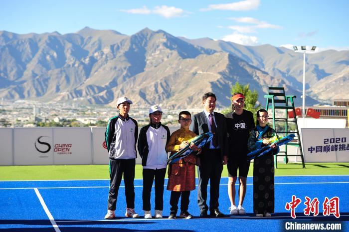 2020中网巅峰挑战赛走进拉萨 彭帅等知名运动员助力西藏公益