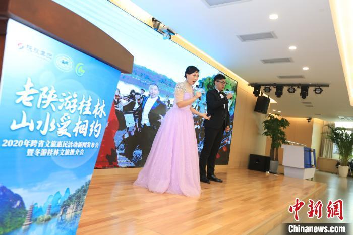 多家桂林景区对陕西人半价 深化旅游合作实现互惠共赢