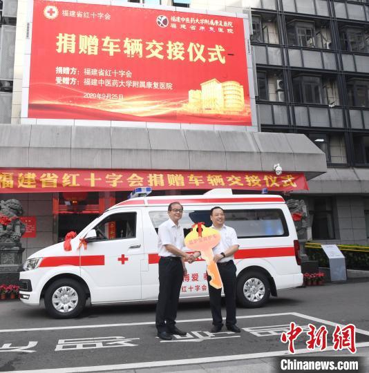 福建省红十字会捐赠1广州助孕3辆监护型救护车助抗疫