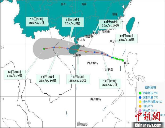 16号台风10月12日8时预报路径图。海南省气象服务中心 供图