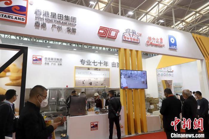 第23届中国冰淇淋博览会在天津开幕 参展商与专业观众业务洽商活跃