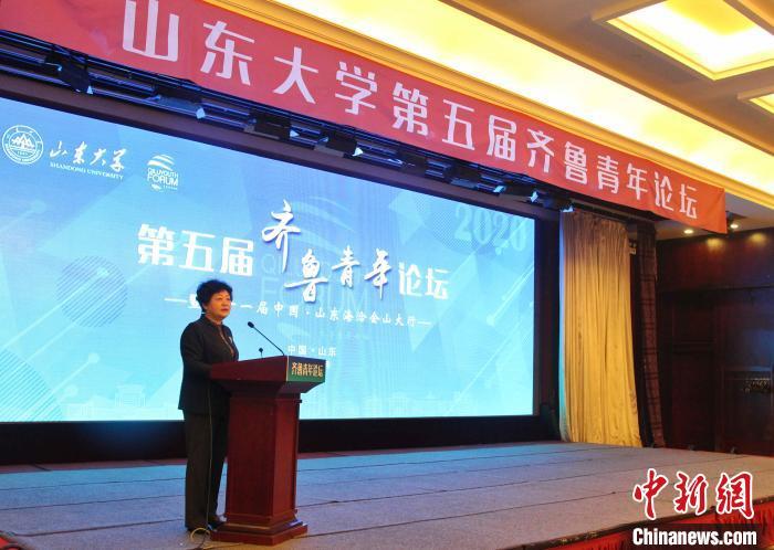 """山东大学召开齐鲁青年论坛 向海内外人才广发""""招贤令"""""""