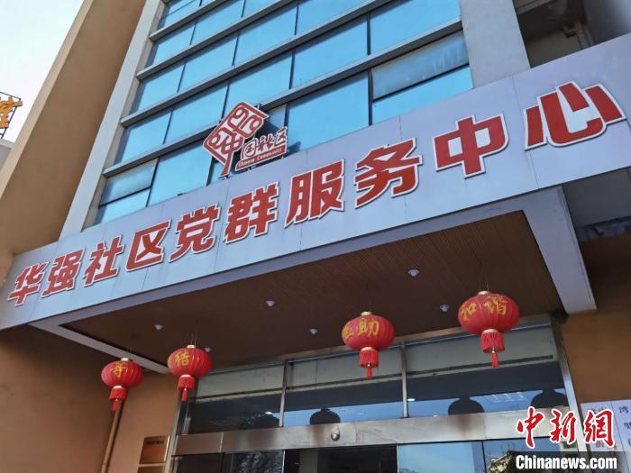 """【2020·指尖城市】办事不用来回跑 芜湖华强社区把办事大厅""""搬""""到居民身边"""