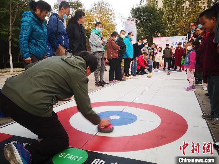 陆地冰壶走入北京社区 助力推广冰雪知识