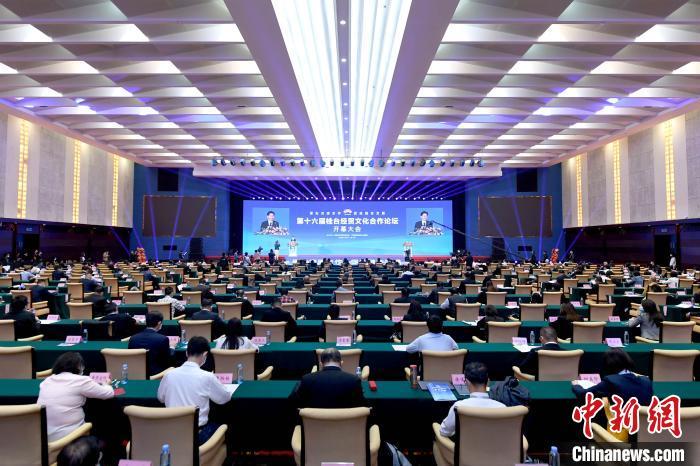 第十六届桂台经贸文化合作论坛在广西南宁举办