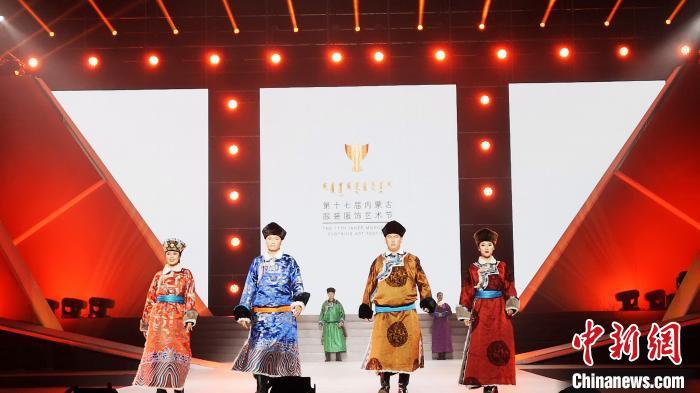 第十七届内蒙古服装服饰艺术节在通辽市开幕