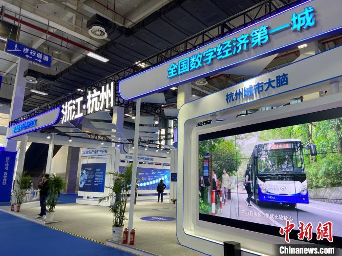 软博会在杭州开幕 中国制造业应该大力发展工业产业