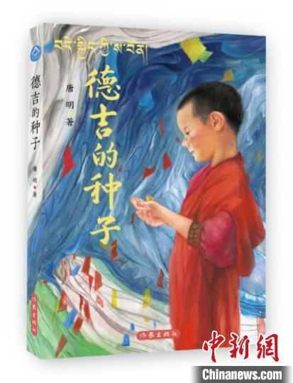 "<font color='59'>华宇如何注册:""作家小书房""推出系列儿童文学:</font>"