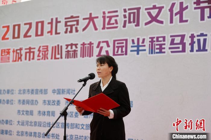 首届北京大运河文化节闭幕吸引3500余万人次参与