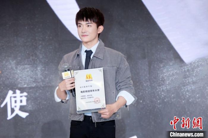易烊千玺任青年大使电影频道2021全新升级