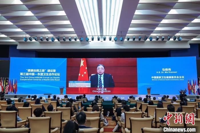 圖為中國國家衛生健康委員會主任馬曉偉在論壇開幕式上發表視頻致辭。 陳冠言 攝