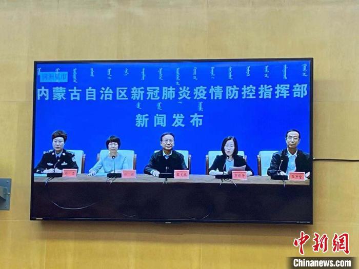 内蒙古满洲里:6个小区封闭管理
