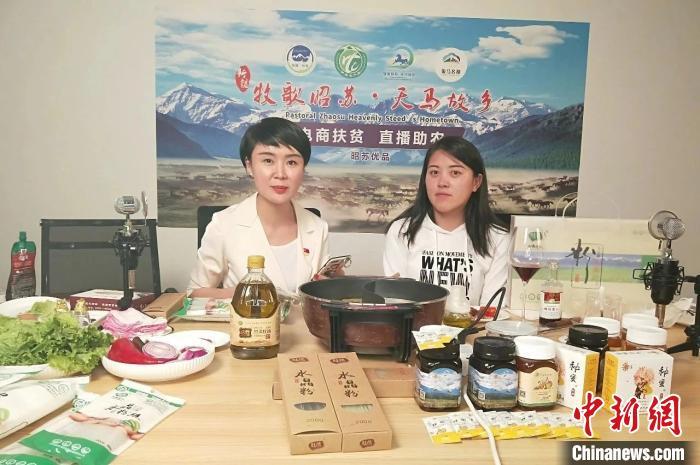 贺娇龙(左一)为昭苏县直播带货。昭苏县零距离供图