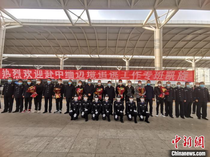 青海最後一名涉惡目標逃犯從中緬邊境押解回青