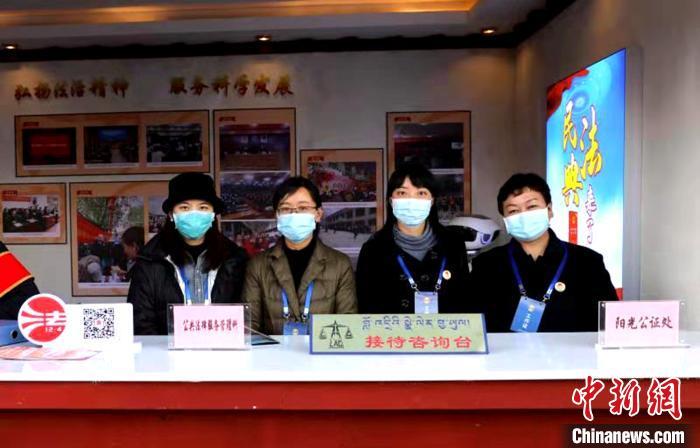 """""""国家宪法日""""西藏开展形式多样的宣传活动"""