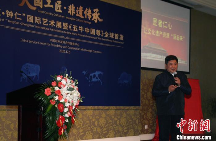 故宫博物院第六任院长单霁翔出席此次活动并讲话。 杨清伟 摄