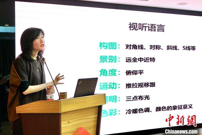 首届荔枝讲堂举办:聚焦传统媒体与新媒体融合