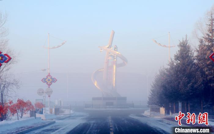 """12月27日,""""中国最冷小镇""""最低温度达到-44.5℃。 冯宏伟 摄"""
