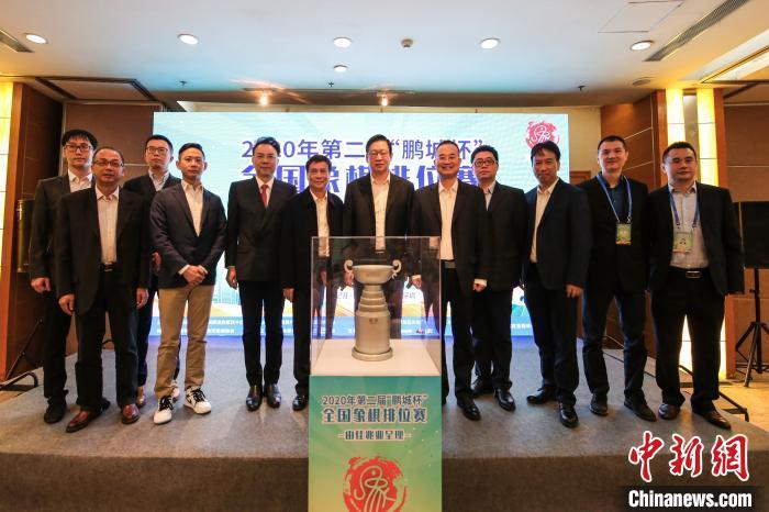 16位中国象棋顶尖高手在深展开年度棋王争霸战