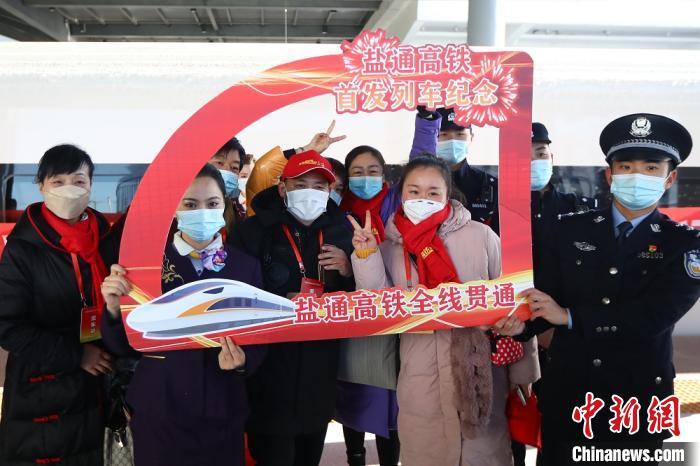 盐通高铁开通运营江苏东部沿海地区加快融入长三角