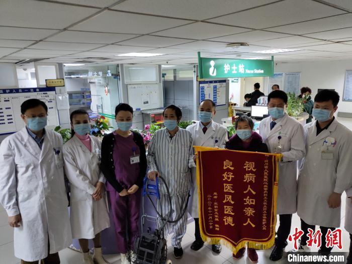 国内首例商用人工心脏植入患者在四川康复出院