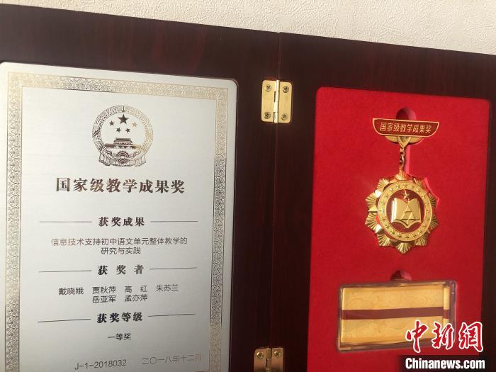 """江苏语文整合教学研究所成立""""语文跨界学习法""""将推广全国"""