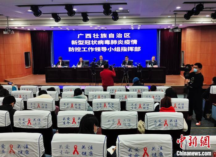 """广西出台多项疫情防控措施守住边境地区""""防线"""""""
