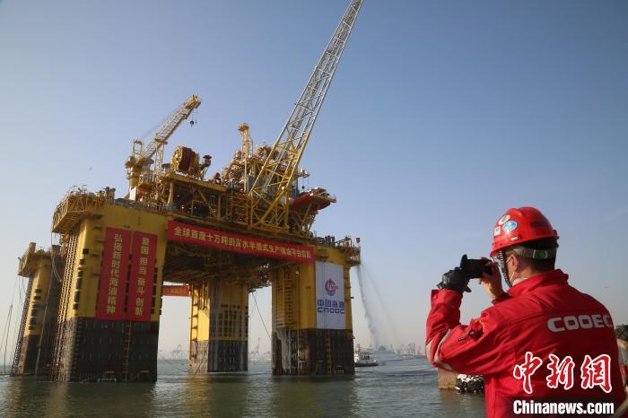 中国深水油气田开发能力和深水海洋工程装备建造水平取得重大突破