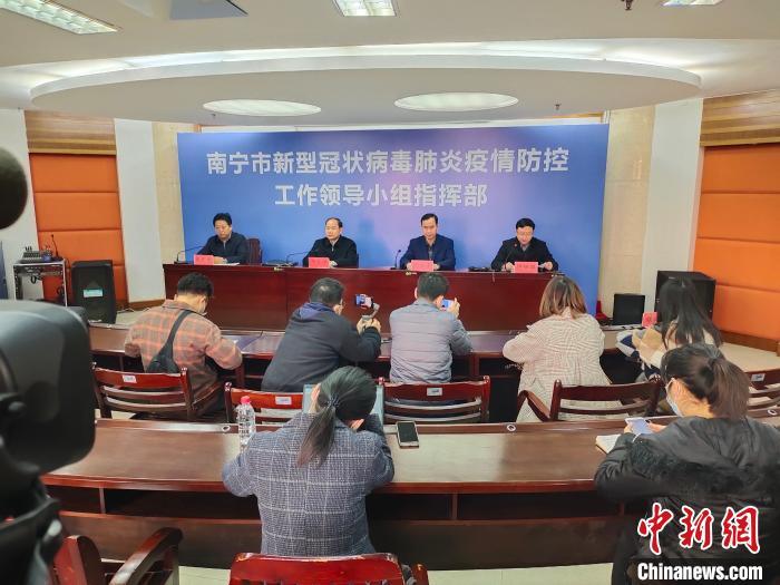 南宁报告1例新冠肺炎确诊病例全面开展核酸检测