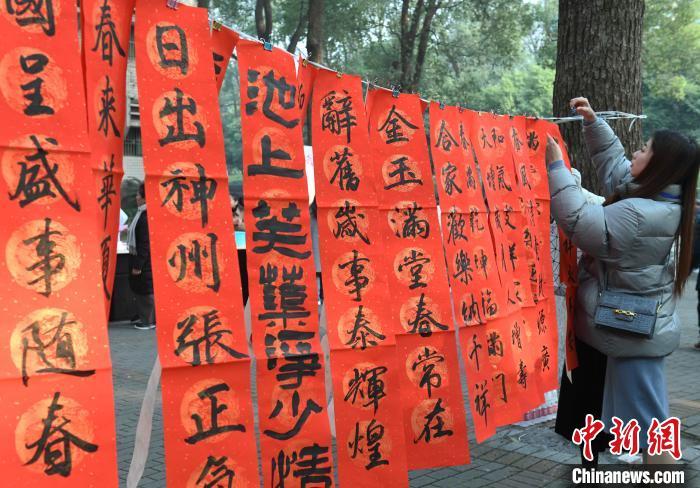 <b>重庆校园年味浓 千幅春联送万家</b>