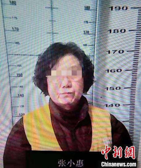 山西临汾原公安副局长李光辉涉黑 警方十日内二次征集线索