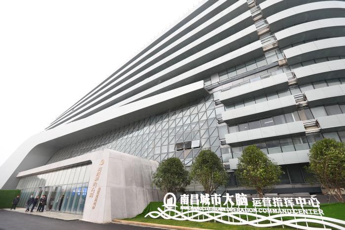 图为南昌城市大脑运营指挥中心。南昌城市大脑(一期)于2020年12月29日正式上线,实现了20多亿条数据的共享协同和跨部门、跨区域共同应用。 刘占昆 摄