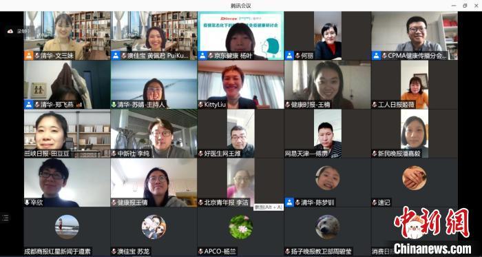 《中国职场女性免疫健康绿皮书》:多数职场女性仍对免疫健康缺乏准确认知