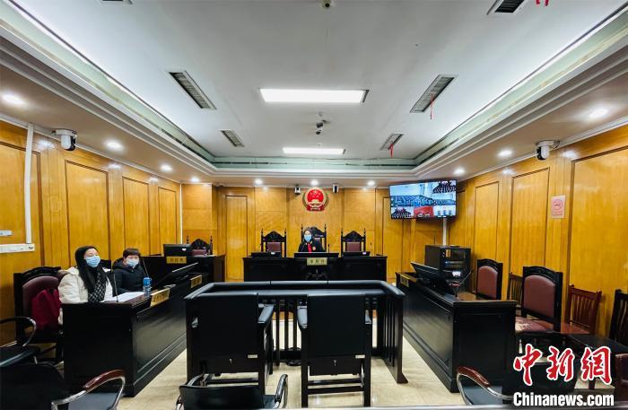 西寧中院跨省遠程協助審理案件 助推高效司法