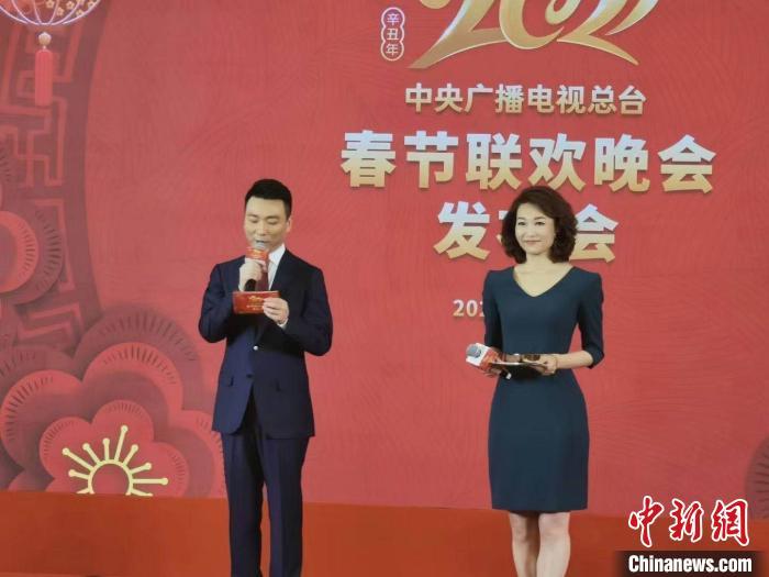 """""""云传播""""""""高科技""""2021年春节联欢晚会将呈新亮点"""
