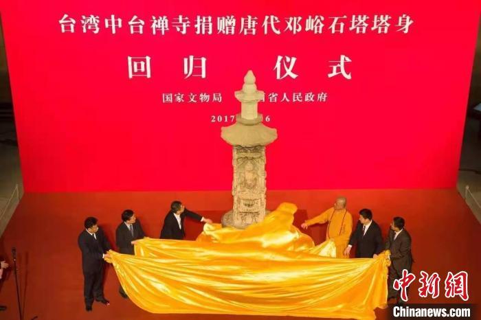 2017年4月16日,台湾中台禅寺向山西博物院捐赠唐代邓峪石塔塔身。 张云 摄
