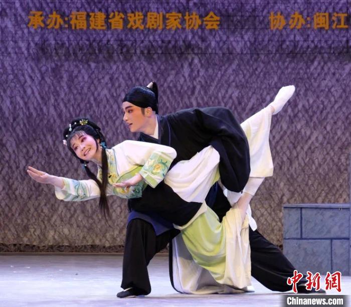 第十五届福建戏剧水仙花奖决赛在福州举行
