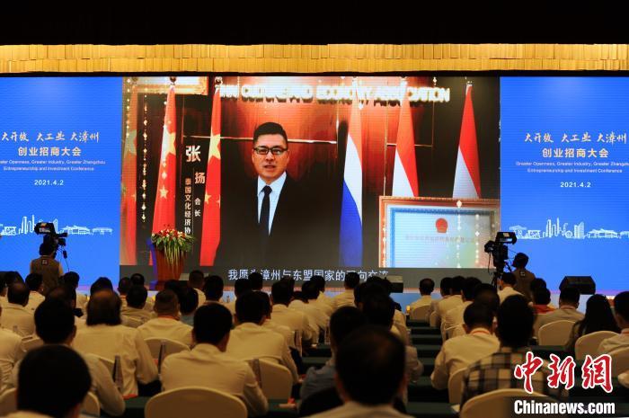 泰国文化经济协会会长张扬视频贺电。 张金川 摄