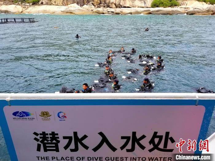 2021海南国际潜水节在三亚蜈支洲岛启动 拓展潜水旅游蓝海市场