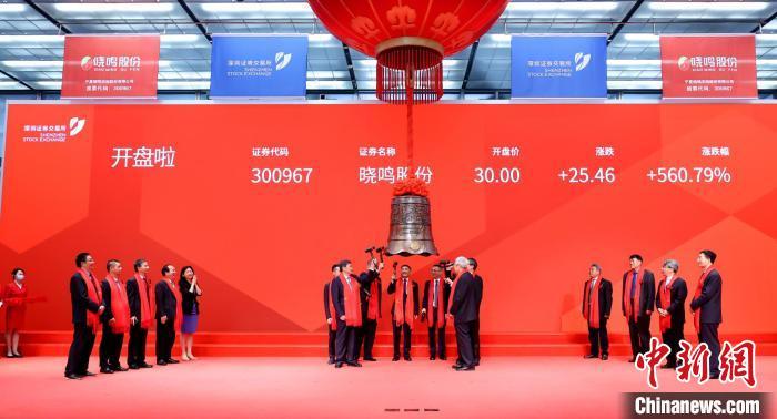 中国蛋鸡第一股上市系宁夏首家创业板上市企业