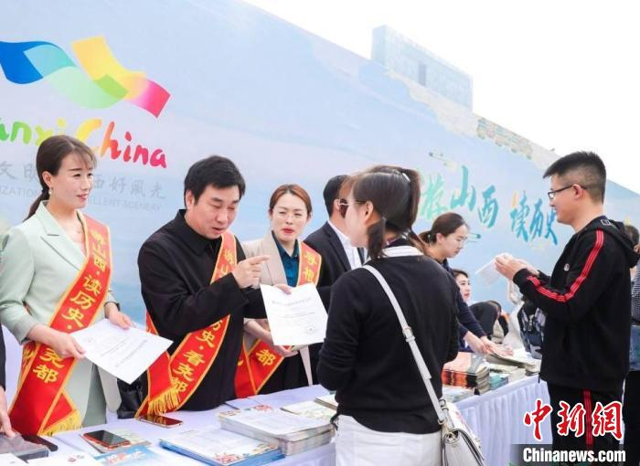 山西推出惠民旅游政策吸客。 山西省文化和旅游厅供图