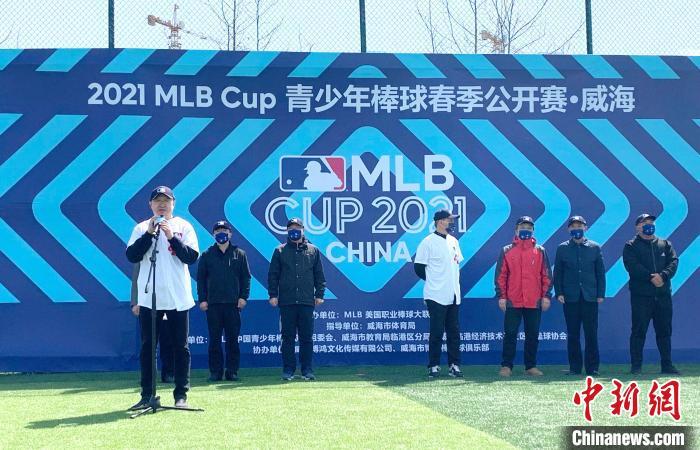 该项比赛是面向学校和俱乐部的一项普及型青少年棒球赛事。 王志刚 摄